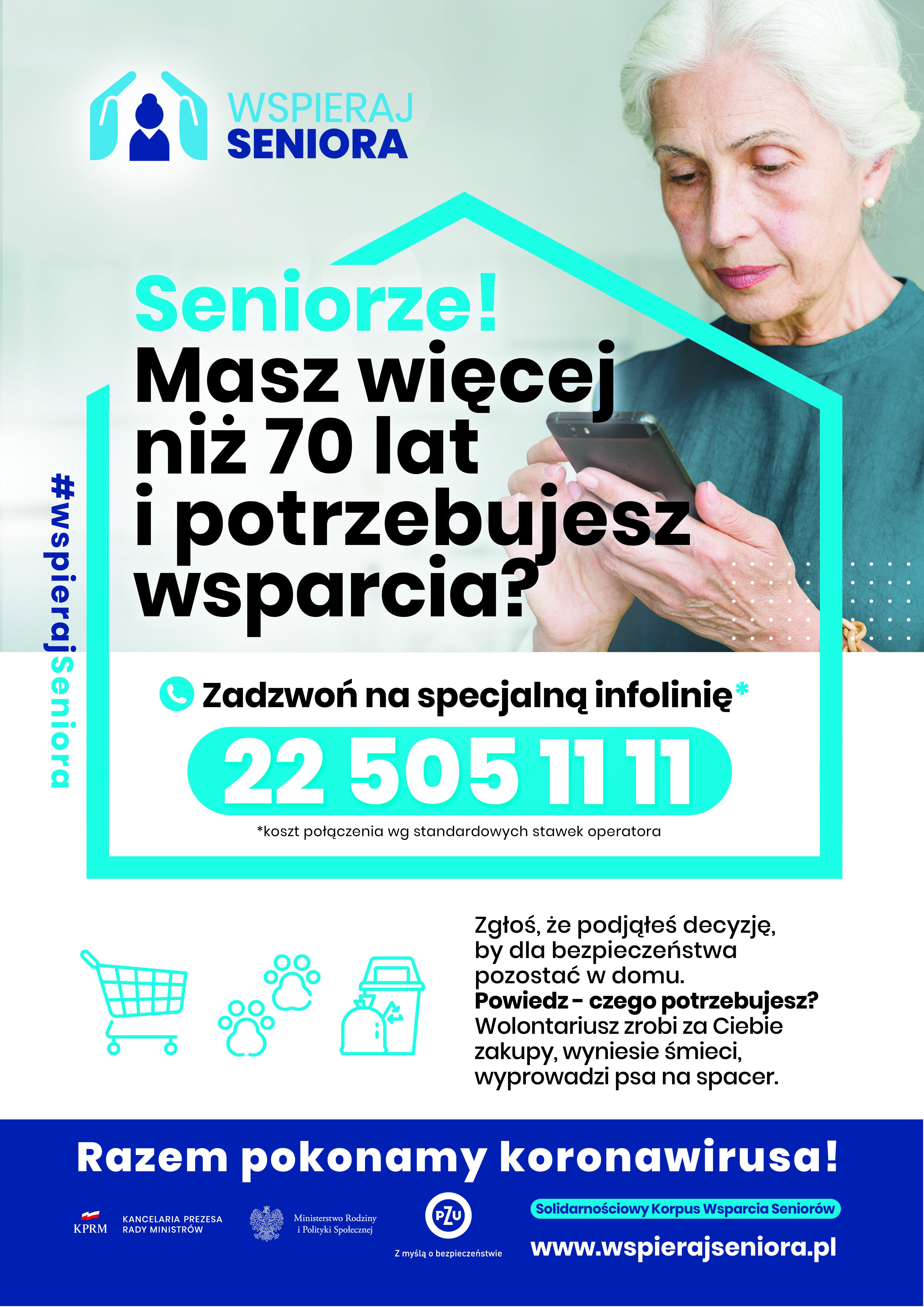 22 505 11 11 – dedykowana infolinia dla seniorów